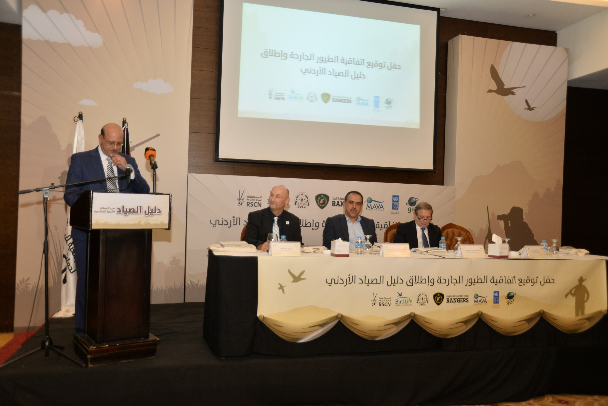 Mr. Ibrahim Khader from BirdLife International during his welcome speech